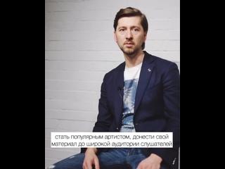 . Production — Антон Куликов