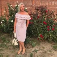 Ирина Утцова