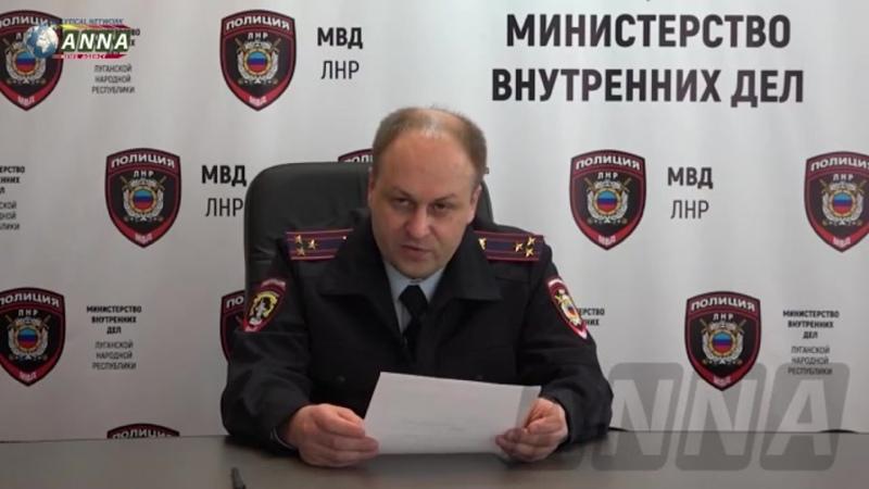 МВД ЛНР эвакуировало из серой зоны тело мужчины убитого ВСУ в сентябре прошло