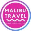 Горящие туры из Волгограда от Malibu Travel