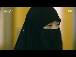 Мисс Хамурапи/эпизод 1 (фрагмент)