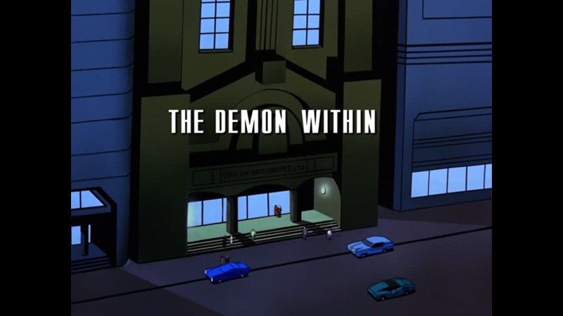 Новые приключения Бэтмена S01E10 Демон внутри русские субтитры