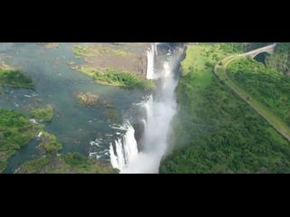 Замбези - Неукрощённая река (2010)