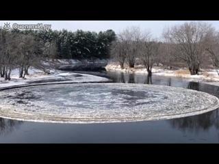 Ледяной диск на реке.mp4