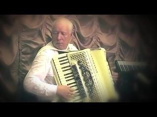 ЦЫГАНСКИЕ МЕЛОДИИ  -  Играет МАЭСТРО Виктор ЗАХОДЯЕВ