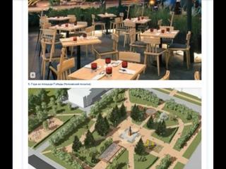 На портале «Открытый город» стартовало голосование на благоустройство общественных территорий в 2020 году