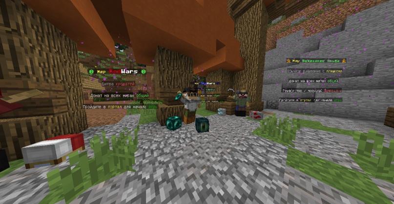 Сборка: «MiniGames+» Survival, SkyWars, BedWars, BuildBattle, изображение №24