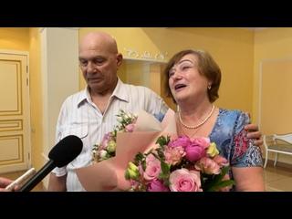 50 лет вместе! ⠀