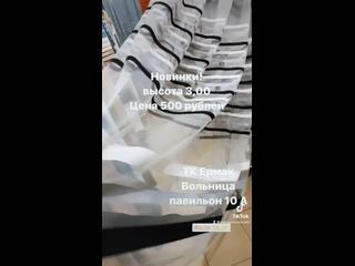 Vídeo de Alyona Gorbunova