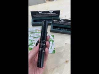Maclura Garden kullanıcısından video