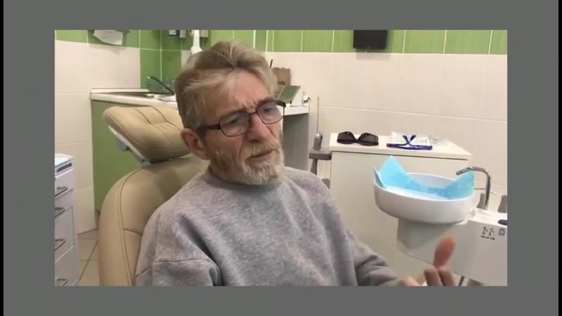 Что пациенты говорят о нашей стоматологии
