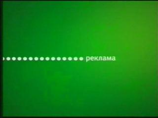 Рекламный блок (Спорт, ) (3)