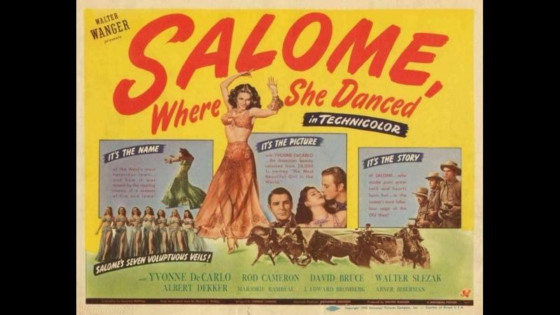 Саломея которую она танцевала 1945 фильм