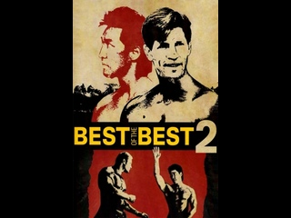Best of the Best 2 (1993) 1080p