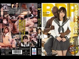 ATID-471 Ichika Matsumoto