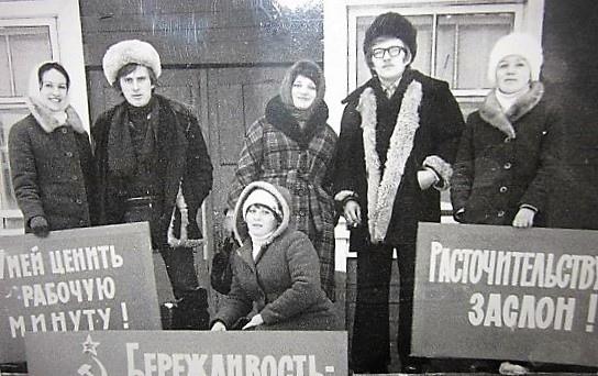 Фото сделано в феврале 1982-го года, агитбригада