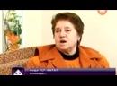АИДА Тер-Карапетян. Пророчества о России. 2008 г.