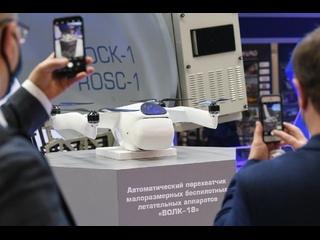 «Алмаз-Антей» завершил испытания первого в России автономного дрона-охотника «Волк-18»