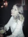 Alisa Kalimullina, 30 лет, Екатеринбург, Россия