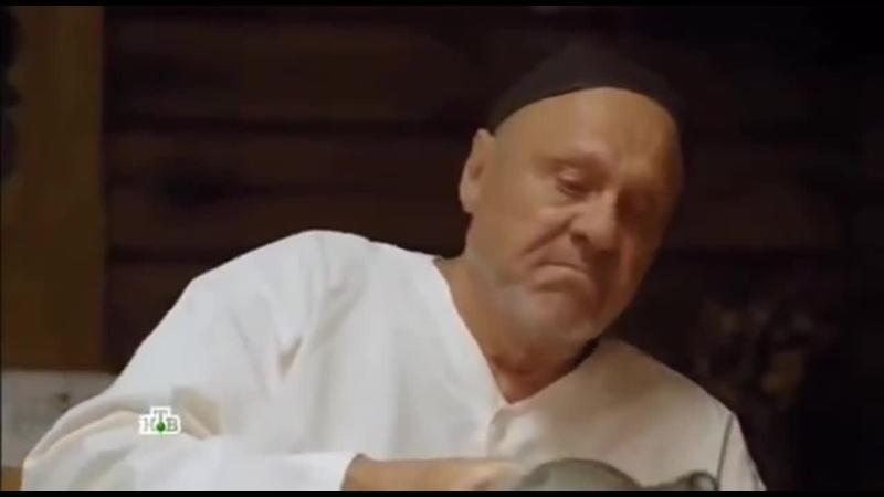 Дед Мазаев и Зайцевы Контрольное слово