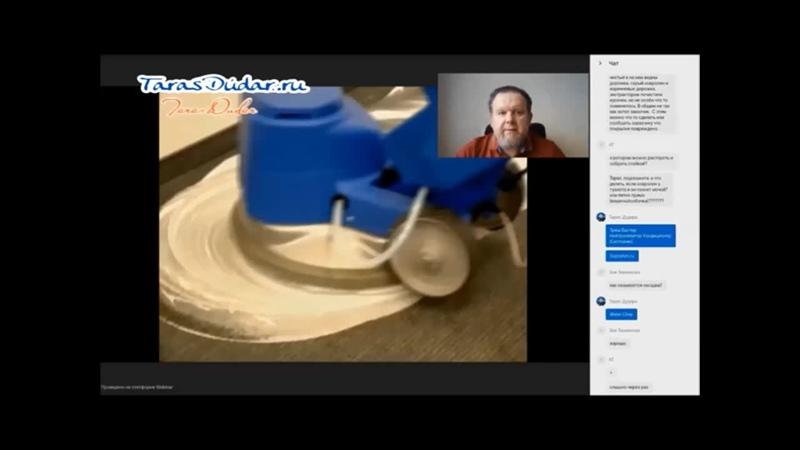 Фрагмент вебинара по чистке ковров Метод шампунирования