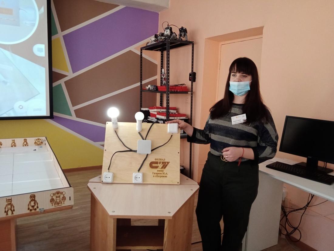 Петровский филиал СГТУ организовал профессиональные пробы для старшеклассников