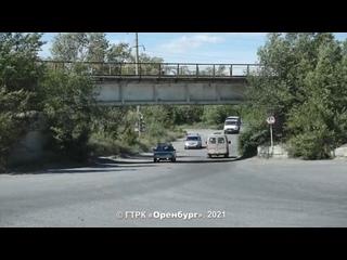 来自Министерство строительства Оренбургской области的视频