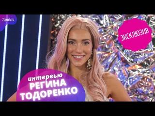 Регина Тодоренко об отношениях с мужем, любимом сыне и работе