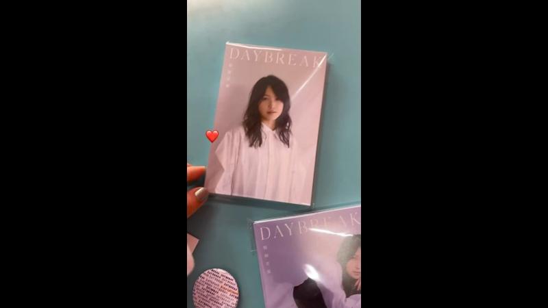 Видео от Riho Sayashi ^o^ Daybreak 04 08 2021