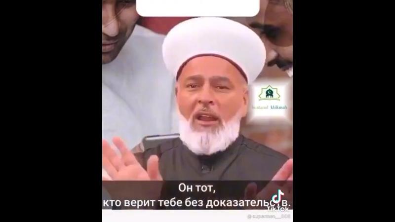 Видео от Хадижи Рамазановой