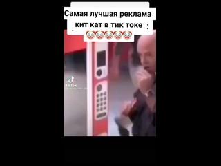 Видео от Счастливая Кошачья Мордочка