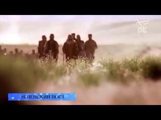 Vídeo de Телеканал «СПАС»