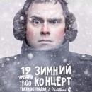 Персональный фотоальбом Антона Иванова