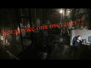Звон цепей и лаборатории ► Resident Evil HD Remaster #11
