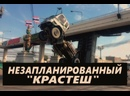 Компиляция механических проблем - Отказы тяжелых машин
