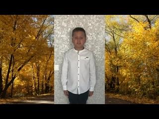 Герасимов Матвей, 2Б класс
