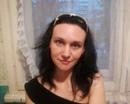 Фотоальбом Светланы Петренко