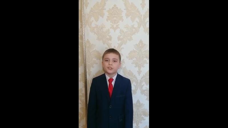 Коркмазов Керам, ученик 4 класса МКОУ СОШ № 3