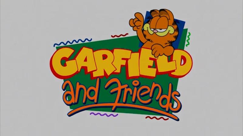 Гарфилд и его друзья Заставка Моё исполнение