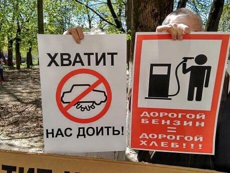 Жители Набережных Челнов бойкотируют заправки из-з...