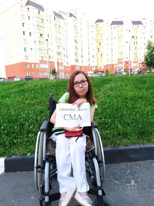 Орловчанка пытается достучаться до власти через социальный флешмоб «Диагноз — Жить»