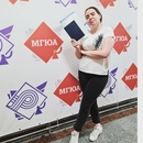 Голубева Дарья | Москва | 0
