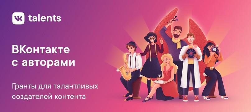 ВКонтакте вручит гранты проектам на татарском языке, изображение №1