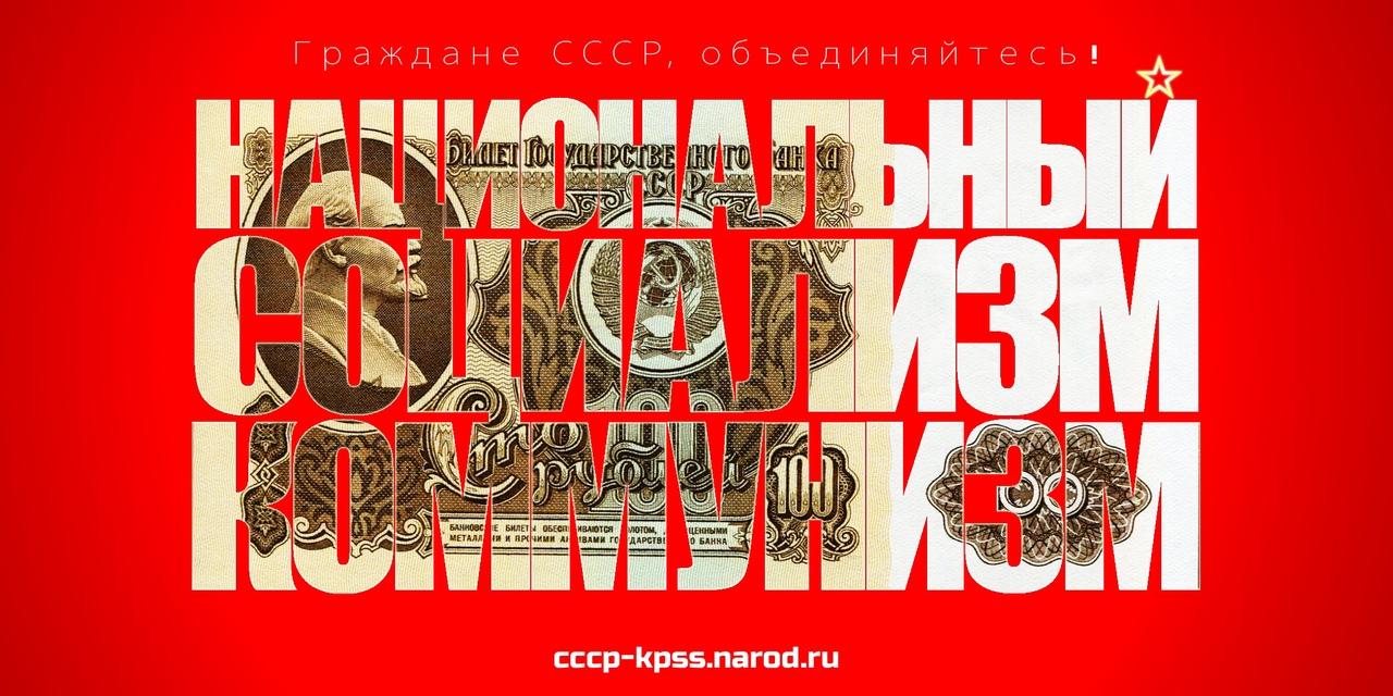 Секта СВИДЕТЕЛЕЙ КОРОНАВИРУСА 96375