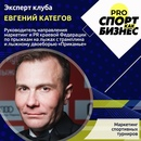 Категов Евгений   Пермь   22