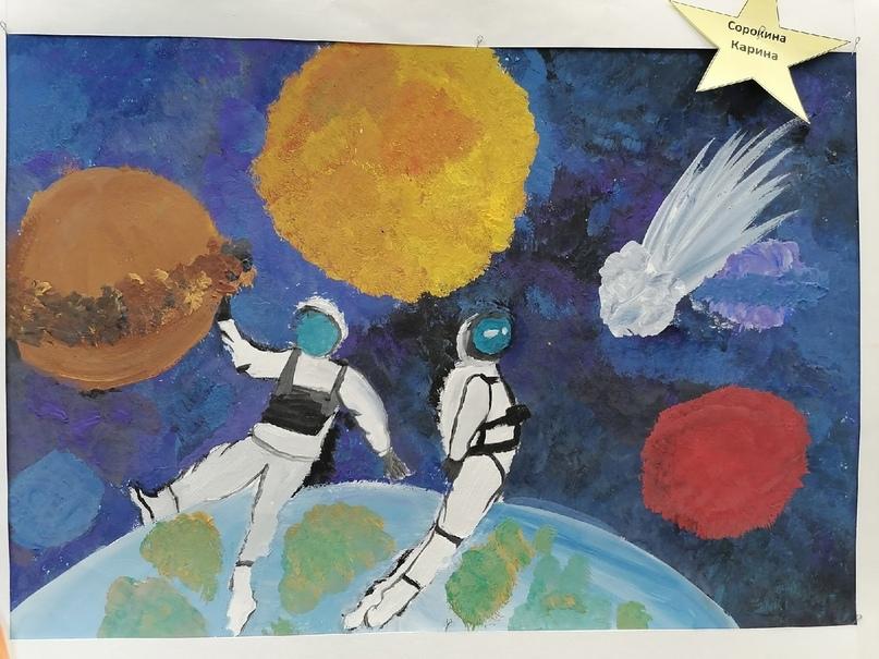 Выставка рисунков, посвящённая 60 -летию полёта в космос Юрия Гагарина, изображение №23