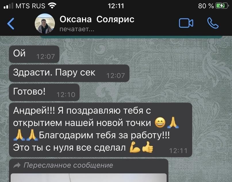 от таких сообщений мотивация зашкаливает ))