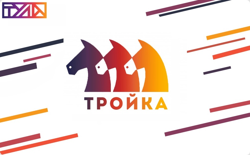 Заявки в рамках конкурса дизайна карты «Тройка» в Тульской области, изображение №35