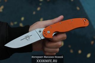 Ножм Ontario RAT-1
