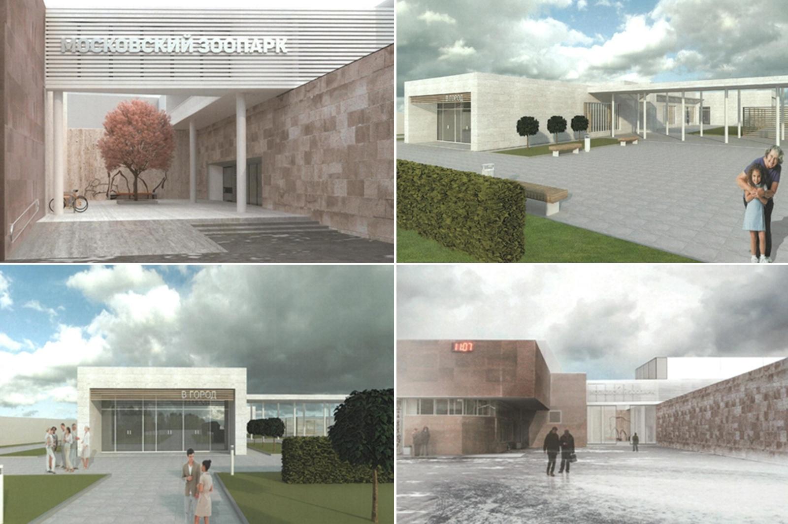 Два фонтана установят перед новым входом в Московский зоопарк, рассказал глава департамента строительства Рафик Загрутдинов